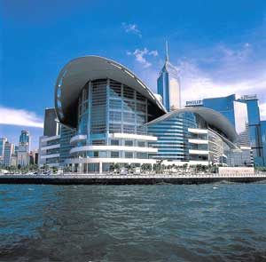 agenda-Hong-Kong-Convention-and-Exhibition-Center