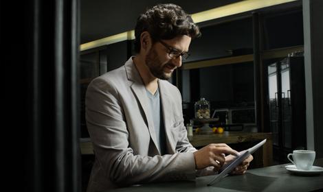 Zeiss Digital Lenses   des verres pour lutter contre la fatigue visuelle  numérique 5dc0820af5