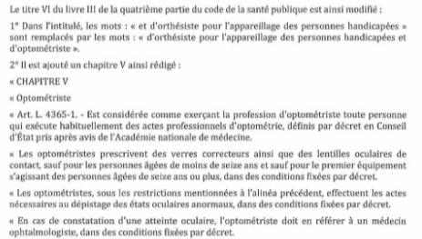 pretexteprofessionsreglementees